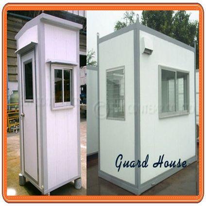 Guard House01