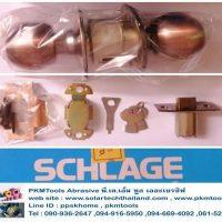 SCHLAGE LOCKSET 02